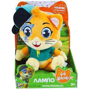 Музыкальная мягкая игрушка  44 котёнка Лампо, 20 см Rainbow. Цвет: желтый