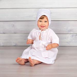 Комплект для крещения девочки (платье, чепчик, пеленка) Pituso