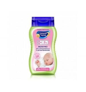 Молочко  для новорожденных D-пантенолом, 200 мл Солнце и Луна