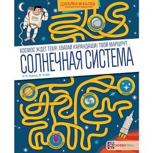 Большая книга лабиринтов Солнечная система АСТ-ПРЕСС