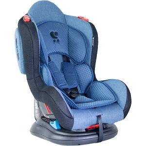 Автокресло  HB 919 Jupiter 0-25 кг, синий Lorelli. Цвет: atlantikblau