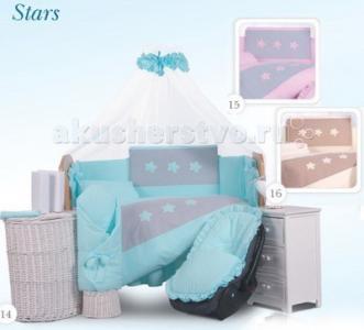 Постельное белье  Stars (3 предмета) Tuttolina