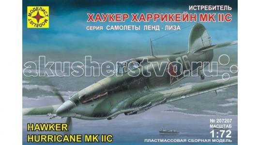 Модель Истребитель Хаукер Харрикейн Mk.IIC Моделист