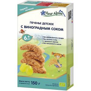 Детское печенье  первое с виноградным соком, 6 мес Fleur Alpine