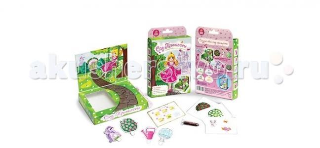 Набор для выращивания Сад принцессы Happy Plant