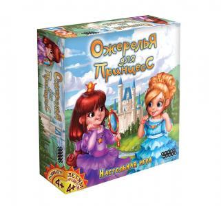 Настольная игра  Ожерелья для принцесс Hobby World