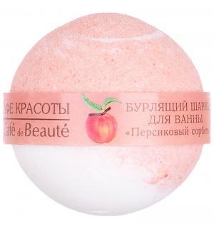Бурлящий шарик Персиковый сорбет  для ванн, 100 гр Кафе красоты