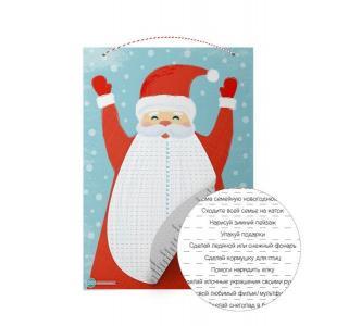 Календарь-адвент Cuten Clever Дед Мороз с отрывной бородой Cute'n