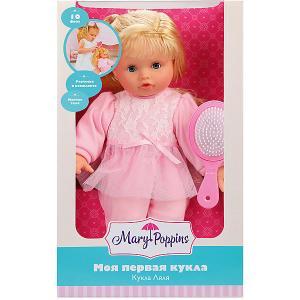 Кукла Ляля  Моя первая Mary Poppins. Цвет: разноцветный