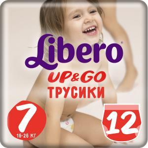 Трусики  Up&Go 7 (16-26 кг) 12 шт. Libero