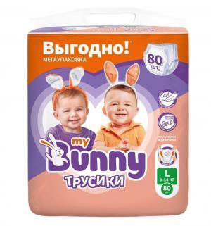 Трусики-подгузники  Детские (9-14 кг) 80 шт. My Bunny