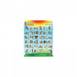 Электронный звуковой плакат Азбука Детской Безопасности Знаток