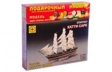 Модель Подарочный набор Корабль клипер Катти Сарк Моделист