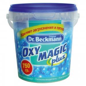 Пятновыводитель усилитель стирки  Oxy magic plus, 750 г Dr.Beckmann