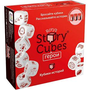 Кубики Rorys Story Cubes Герои Rory's