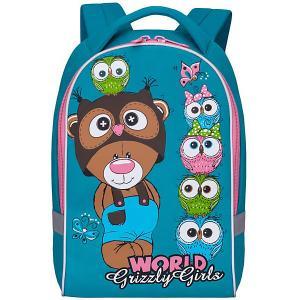 Рюкзак детский , бирюзовый Grizzly