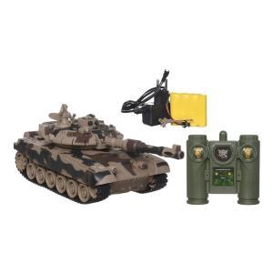 Радиоуправляемый танк  Т-90 1:28 Пламенный мотор