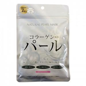 Маска для лица с экстрактом жемчуга натуральная 7 шт. Japan Gals