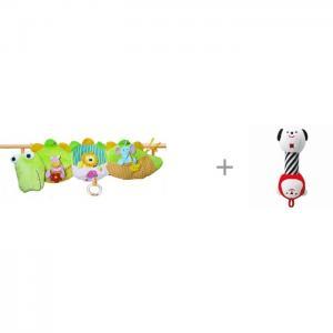 Подвесная игрушка  Мои друзья из джунглей и Мягкая погремушка Combi Dumbbell Rattle & Teether Biba Toys