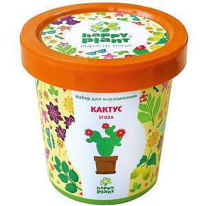 Набор для выращивания Кактус Егоза Happy Plant