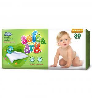 Детские пеленки  Soft&Dry 60х60 см, 30 шт Helen Harper