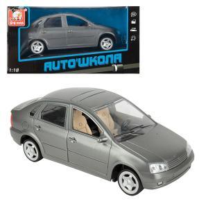 Машинка  Серая S+S Toys