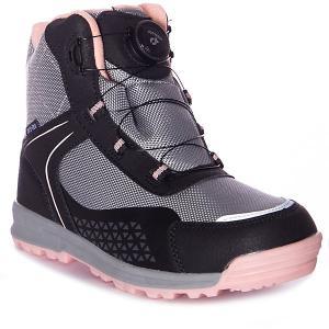 Утепленные ботинки Mursu. Цвет: черный/серый