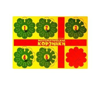 Деревянная игрушка  Математические корзинки 5 Игры Воскобовича