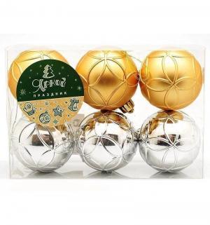 Набор шаров  серебро/золото Яркий Праздник