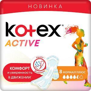 Ультратонкие прокладки  Active Normal, 8 штук Kotex