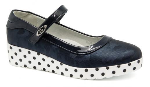 Туфли , цвет: синий Счастливый Ребенок