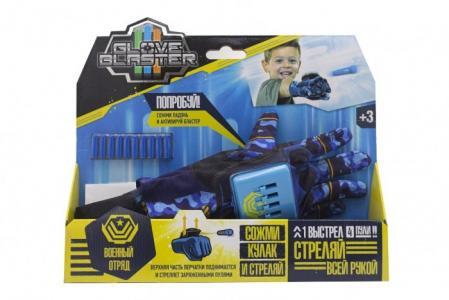 Перчатка-бластер Военный отряд с пулями 10 шт. Glove Blaster