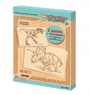 Доски для выжигания  Динозавры Тираннозавр и Трицератопс Десятое Королевство