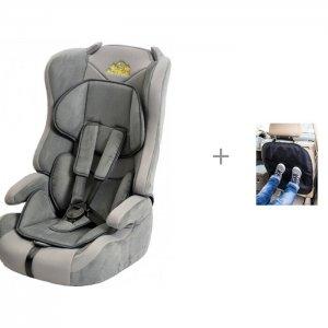 Автокресло  LB-513 и АвтоБра Защита сиденья из ткани Actrum