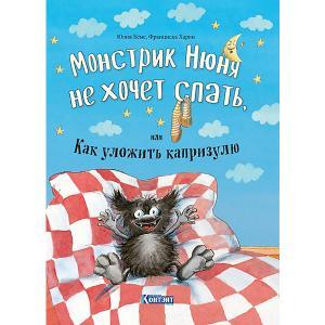 Рассказ Монстрик Нюня, Беме Ю. Издательство Контэнт