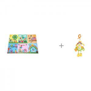 Игровой коврик  Парк сов 180х120 см и Подвесная игрушка Жирафики Веселый щенок Mambobaby