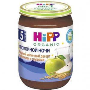 Пюре  Спокойной ночи рисовый молочный десерт с яблоками и грушами 5 месяцев, 190 г Hipp