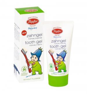 Зубная паста  для молочных зубов, от 4 месяцев, 50 мл Topfer