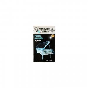 Пазл Рояль XL Светильник, 3D Crystal Puzzle Склад Уникальных Товаров