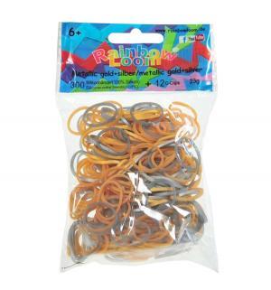 Резинки  для плетения Silicone metalli серебро/золото 300 шт Rainbow Loom