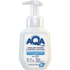 Пенка для купания и шампунь с маслами AQA Baby, 250 мл. baby