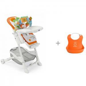 Стульчик для кормления  Istante с нагрудником BabyBjorn Soft Bib CAM