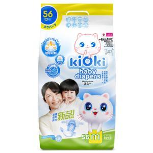 Подгузники  дышащие для ежедневного ношения и сна (6-11 кг) шт. KIOKI