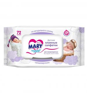 Влажные салфетки  для новорожденных без отдушки, 72 шт Mary