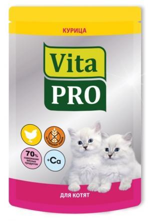 Влажный корм  для взрослых кошек, говядина, 100г Vita Pro