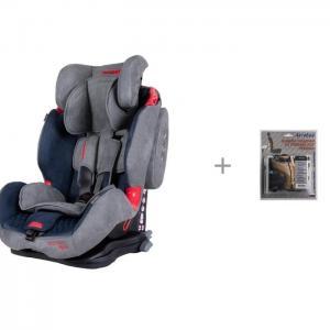 Автокресло  Sportivo Isofix c защитой спинки сиденья от грязных ног ребенка АвтоБра Coletto