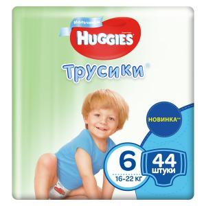 Трусики-подгузники  Pants 6 для мальчиков (16-22 кг) 44 шт. Huggies