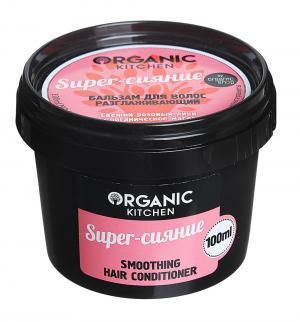 Бальзам  Супер-сияние, 100 мл Organic Shop
