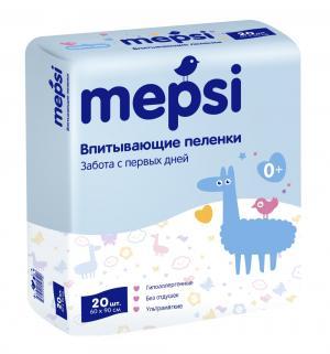 Пеленки  впитывающие 60х90 см, 20 шт Mepsi