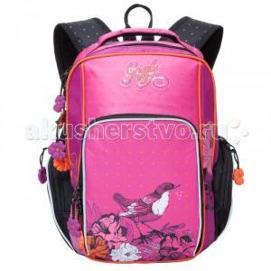 Рюкзак школьный RG-660-1 Grizzly